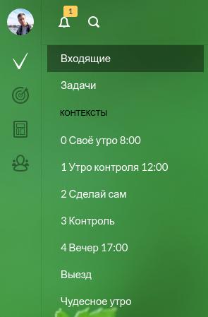 Скриншот из программы
